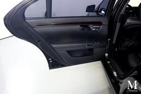 2010 Mercedes-Benz S-Class S63 AMG