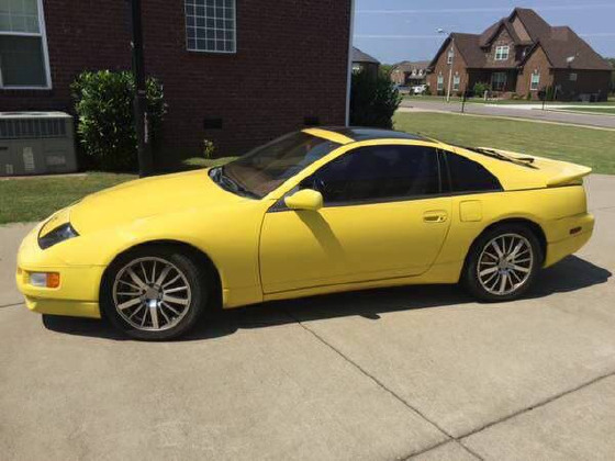 1993 Nissan 300ZX :3 car images available