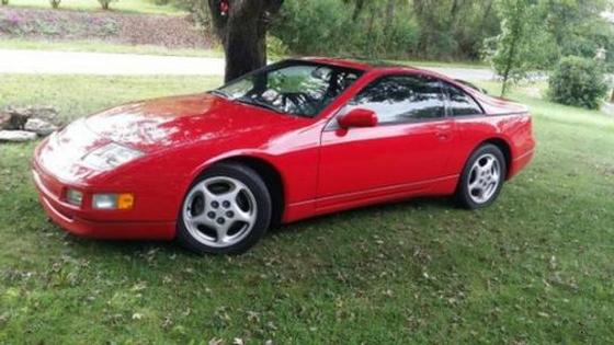 1996 Nissan 300ZX GS:6 car images available