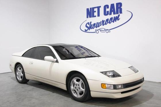 1990 Nissan 300ZX GS:24 car images available
