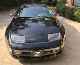 1990 Nissan 300ZX Twin Turbo:5 car images available