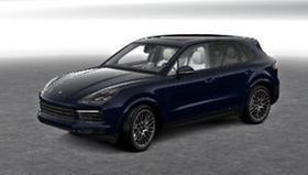2020 Porsche Cayenne S:2 car images available
