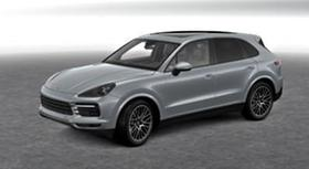 2020 Porsche Cayenne V6:2 car images available