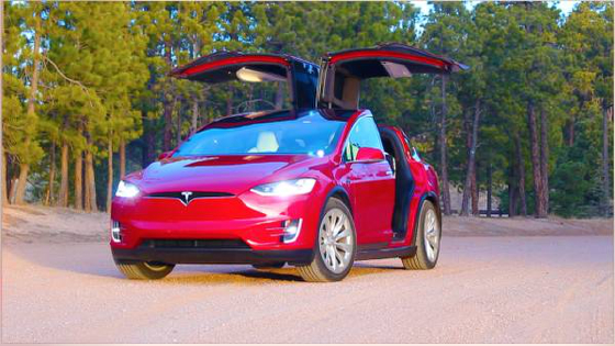2018 Tesla Model X 75D:12 car images available