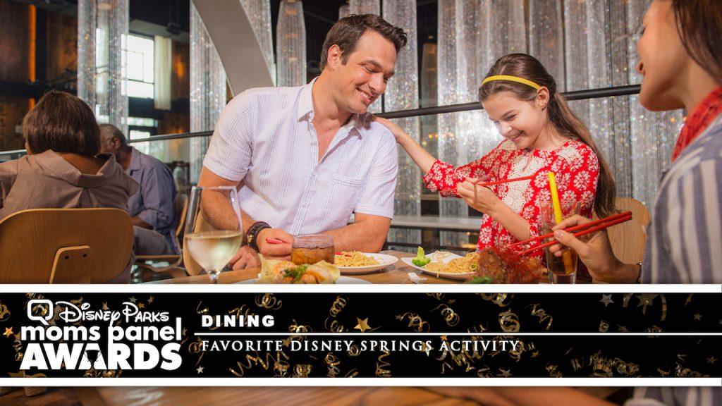 Favorite Disney Springs Activity: Dining