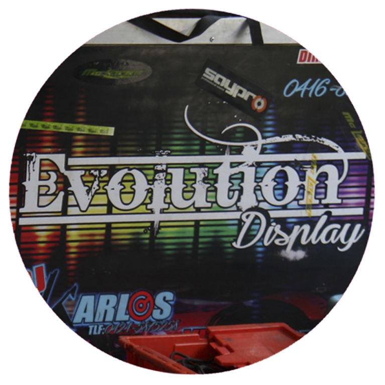Logo Evolution Discplay