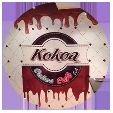 Logo Kokoa Cakes