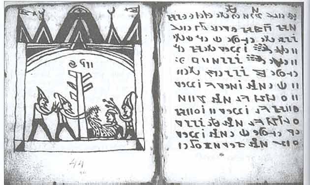 The-Rohonc-Codex