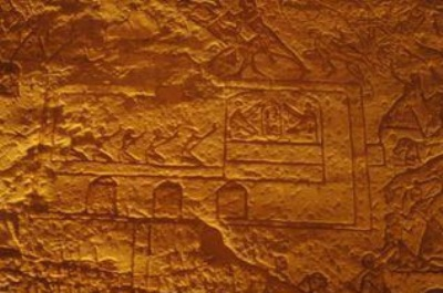 Ark of the Covenant Used to Power the Great Giza Pyramid