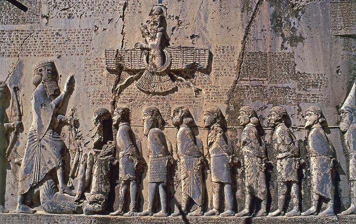Cuneiform-bisitun-wall-inscription