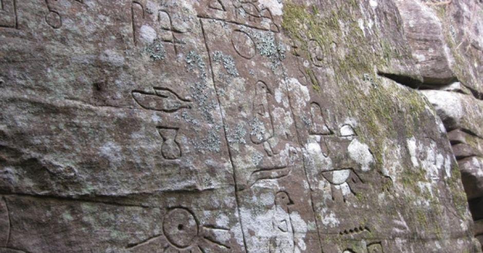 australia_egyptian_hieroglyphics