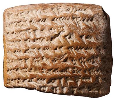 tablet-Cuneiform-babylon-jupiter