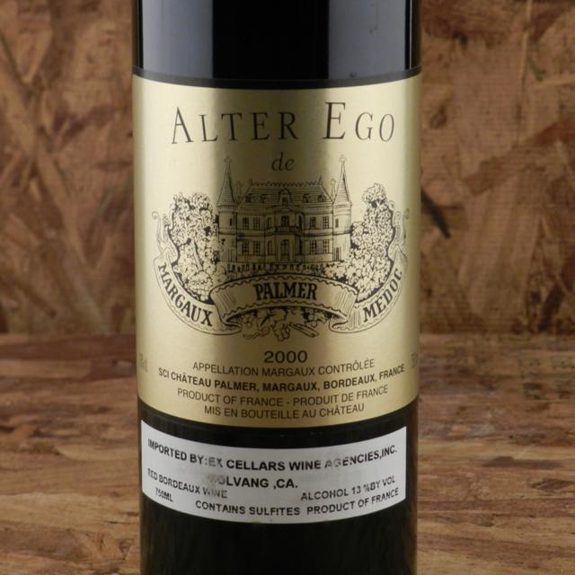 Alter Ego Margaux Red Bordeaux Blend 2000