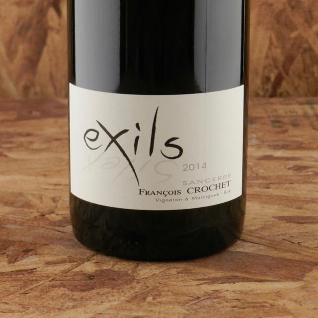 Exils Sancerre Sauvignon Blanc 2014