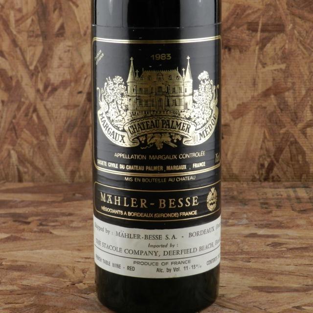 Margaux Red Bordeaux Blend 1983