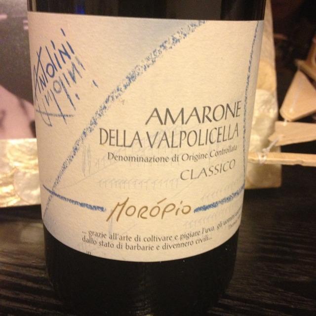 Antolini Morópio Amarone della Valpolicella Classico Corvina Blend 2013