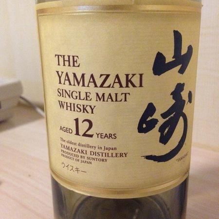 Suntory The Yamazaki 12 Year Old Single Malt Whisky NV