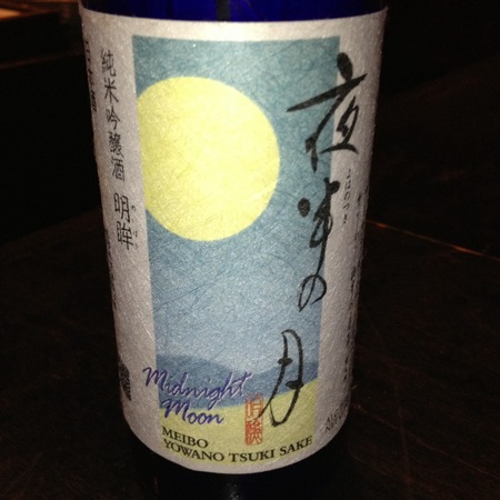 Meibo Yowano Tsuki Midnight Moon Rice NV (500ml)