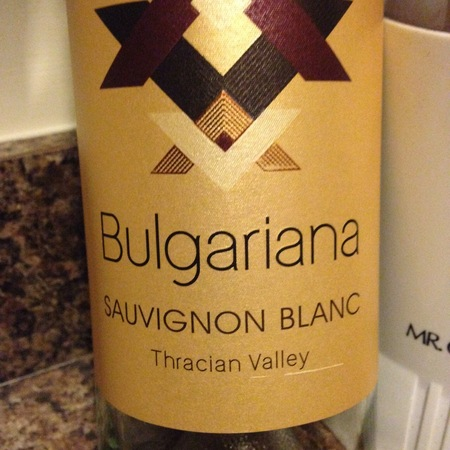 Bulgariana Thracian Valley Sauvignon Blanc 2015 (750ml 12bottle)