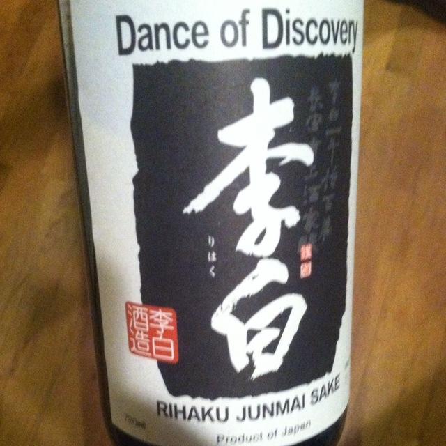 Dance of Discovery Junmai Sake NV (11oz.)