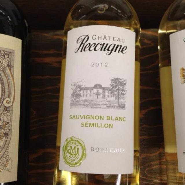 Château Recougne Bordeaux Blanc 2016