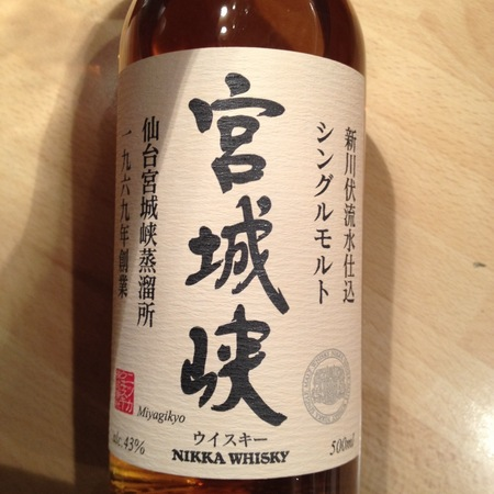 Nikka Whisky Distilling Company Miyagikyo Single Malt Whiskey NV