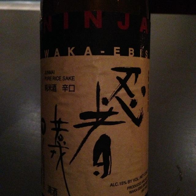 Ninja Tokubetsu Junmai Sake NV (720ml)