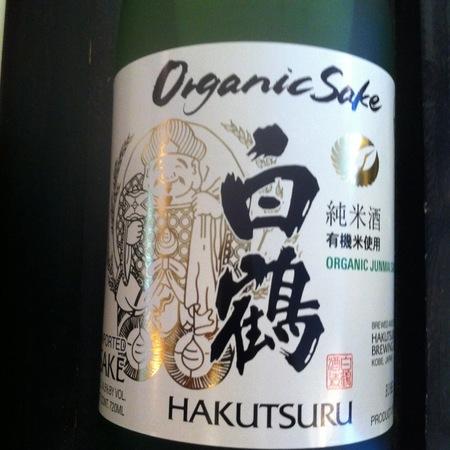 Hakutsuru Sake Brewing Co. Hakutsuru Organic Junmai Sake NV (720ml)