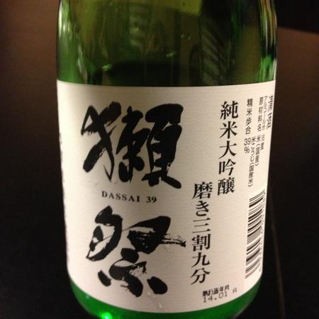 Asahi-Shuzo Sake Brewing Co. Dassai 39 Junmai Daiginjo Sake NV (11oz.)