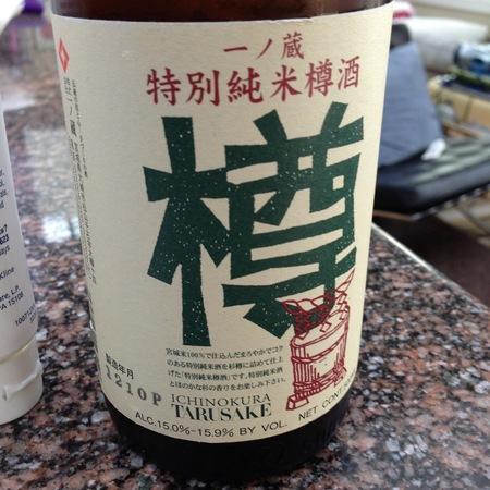 Ichinokura Co. Ltd. Taru Junmai Cedar Aged Sake NV (500ml)