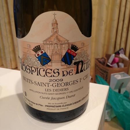 Hospices de Nuits Les Didiers Cuvée Jacques Duret Nuits St. Georges 1er Cru Pinot Noir 2003 (1500ml)