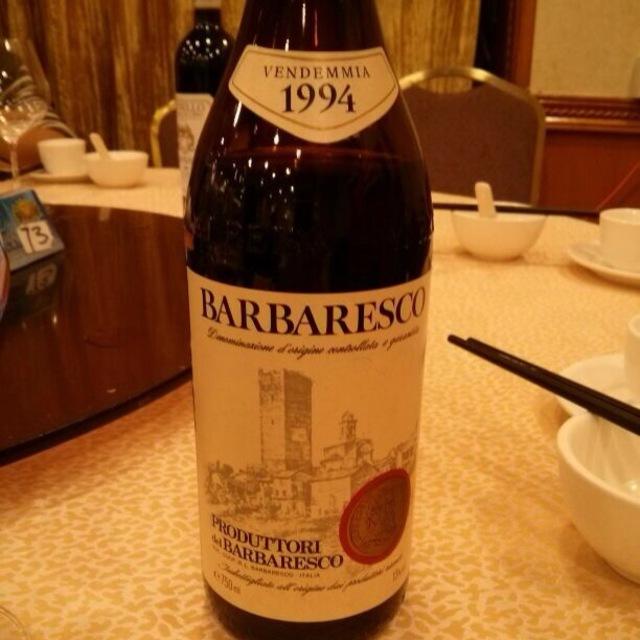 Barbaresco Nebbiolo 1994