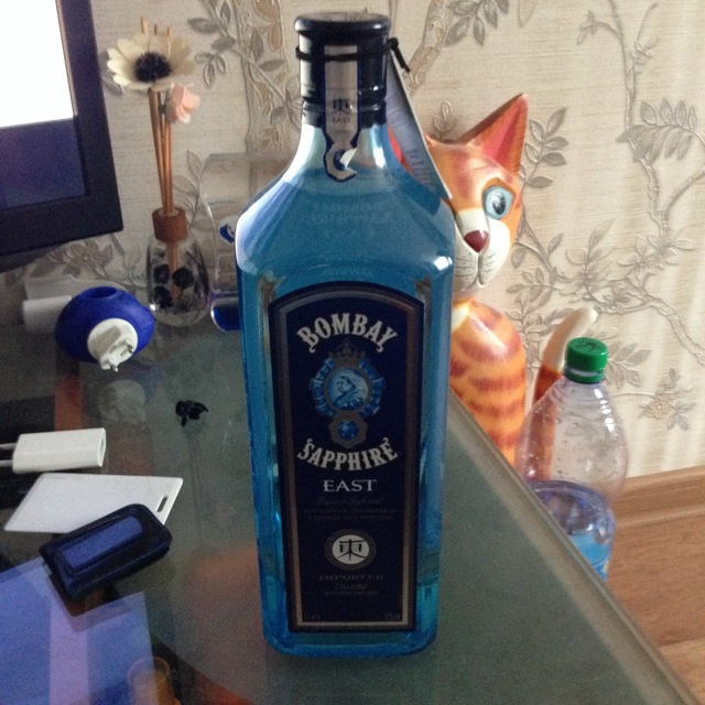 Sapphire East London Dry Gin NV