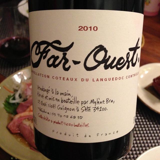Mylène Bru Far-Ouest Coteaux du Languedoc Grenache Blend