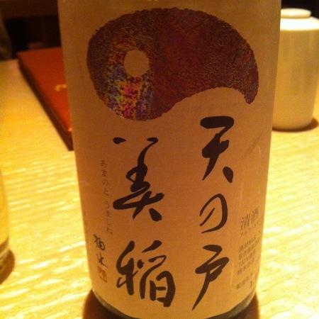 Asamai Shuzo AmaNoTo Heaven's Door Tokubetsu Junmai NV (11oz.)