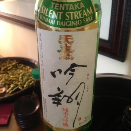 Tentaka Shuzo Silent Stream Junmai Daiginjo  NV (720ml)