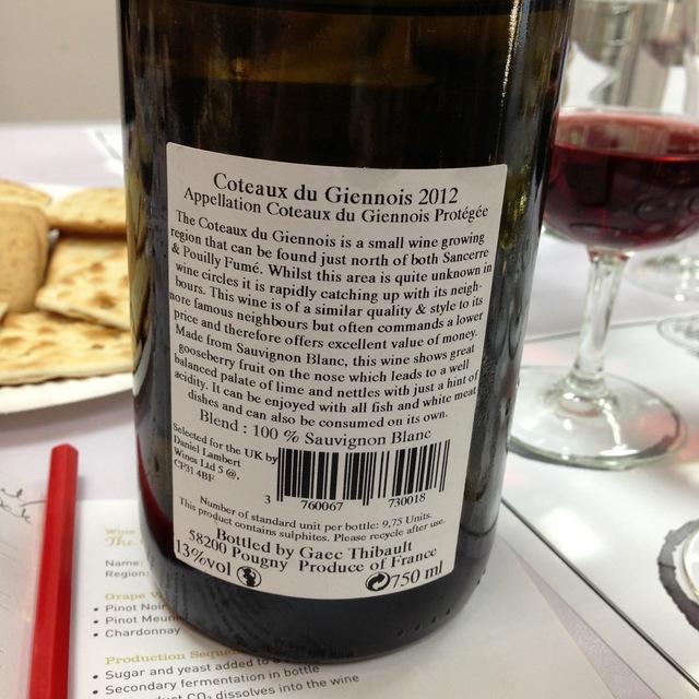 Coteaux du Giennois Sauvignon Blanc 2015