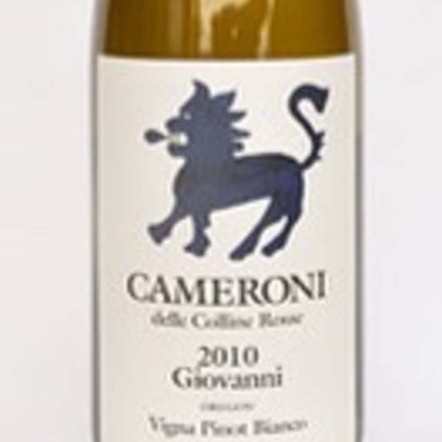 Cameron Winery Giovanni Dundee Hills Pinot Blanc 2015