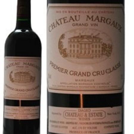 Château Margaux Margaux Premier Grand Cru Classé Red Bordeaux Blend 2001