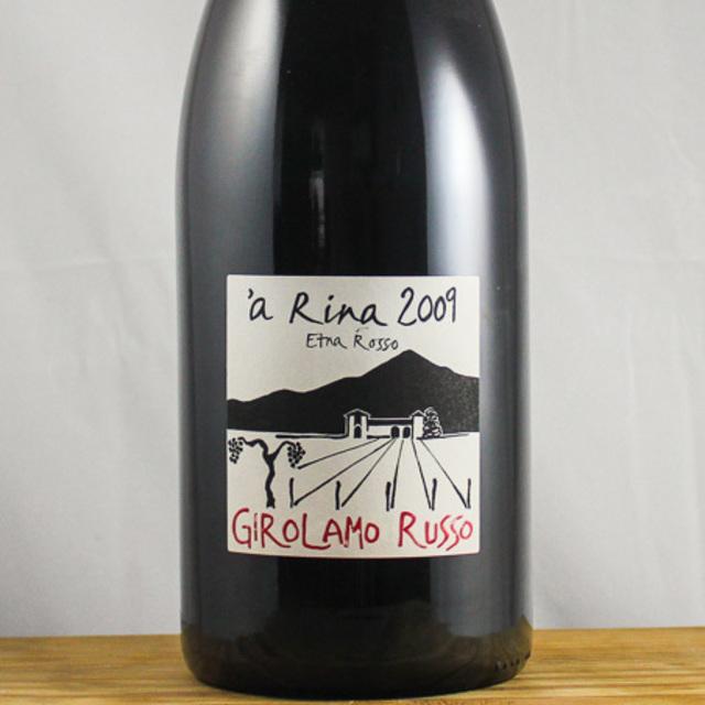 'a Rina Etna Rosso Nerello Mascalese - Nerello Cappuccio 2009 (1500ml)