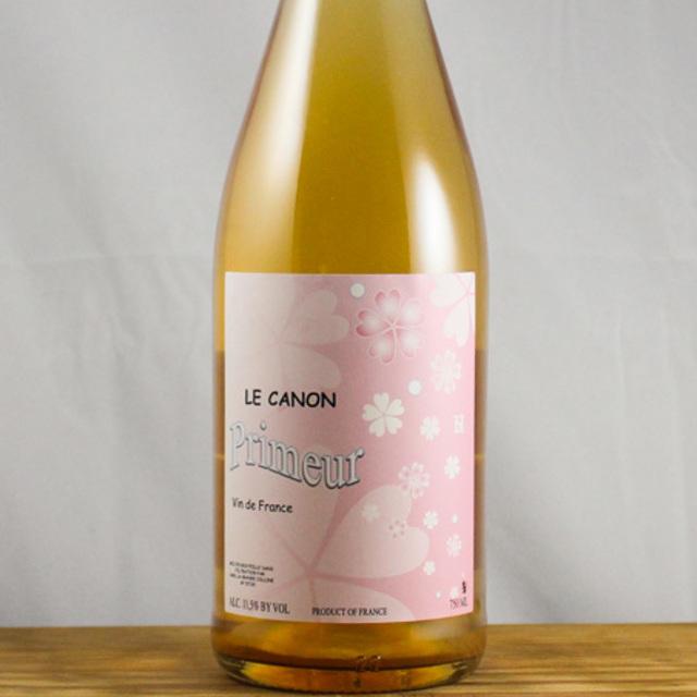 Le Canon Rosé Blend 2013
