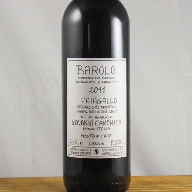 Paiagallo Barolo Nebbiolo 2012