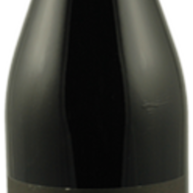 Ghemme Nebbiolo 2006