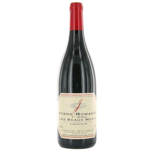 Bossières Vosne-Romanée Pinot Noir 2002