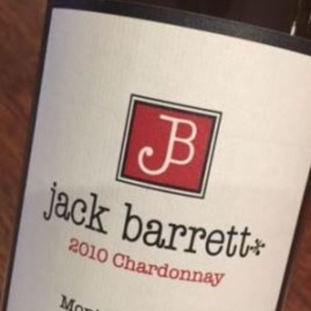 Monterey County Chardonnay NV