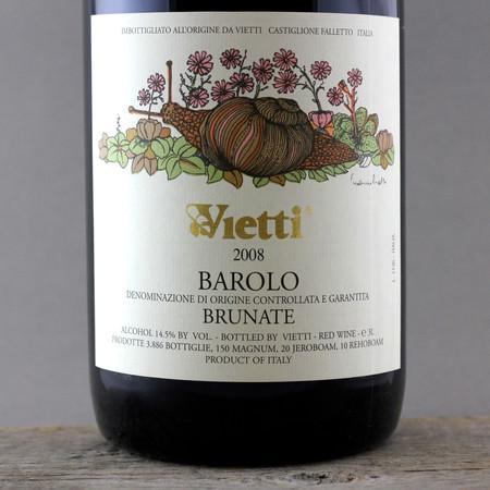 Vietti Brunate Barolo Nebbiolo 2008 (3000ml)