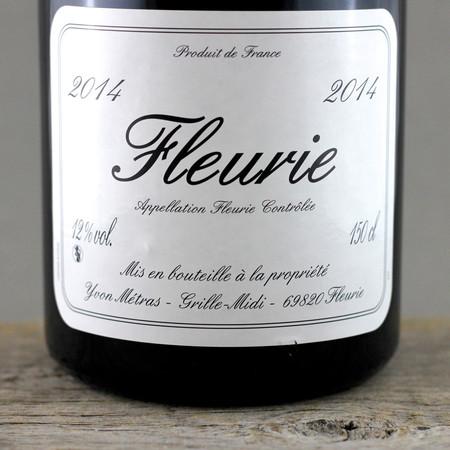 Yvon Métras Fleurie Gamay 2014 (1500ml)