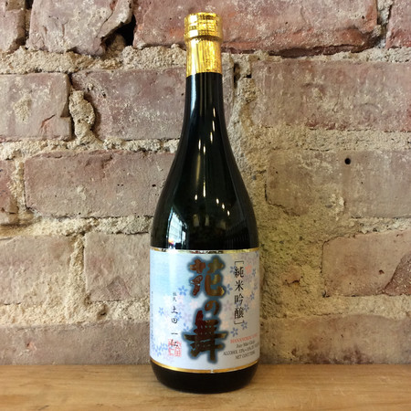 Hananomai Brewery Jun-Mai-Ginjo Sake NV (720ml)