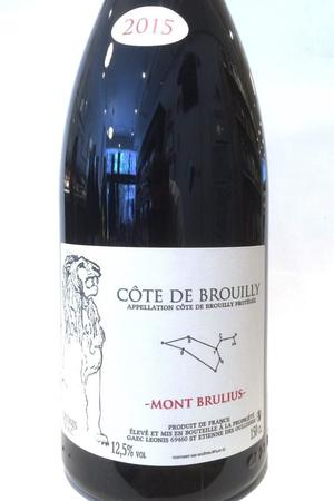 Gaec Leonis Mont Brulius Côte de Brouilly Gamay 2015 (1500ml)