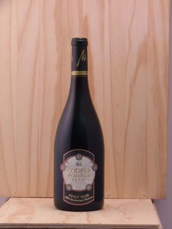Cooper Mountain Vineyards 20th Anniversary Pinot Noir 2013